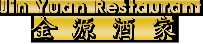 Jin Yuan Restaurant